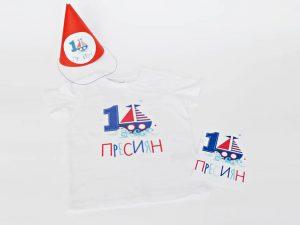 Детска блуза Корабче за рожден ден