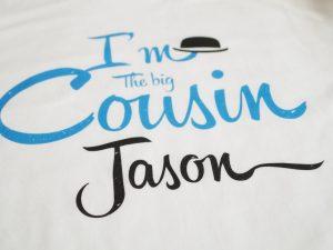 Big Cousin - тениска за големи братовчеди