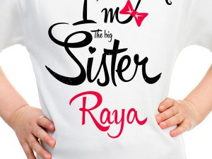 Персонализирана блуза Голяма сестра черно и розово
