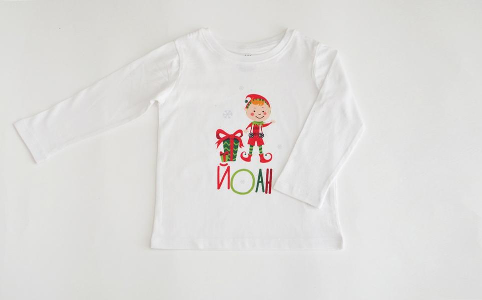 Коледен Елф - персонализирана блузка за момчета