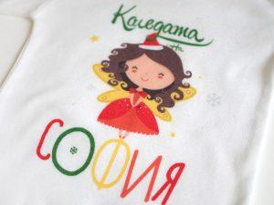 Коледна детска блузка с фея принцеса