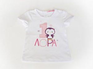 Персонализирана блузка за рожден ден Розово Пингвинче
