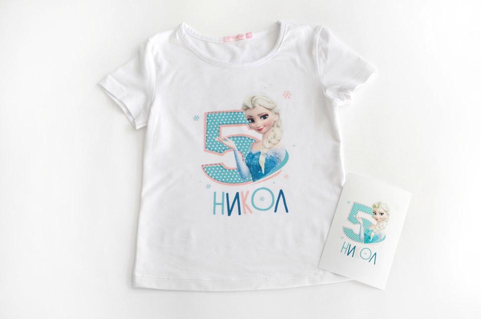 Принцеса Елза персонализирана блузка за рожден ден
