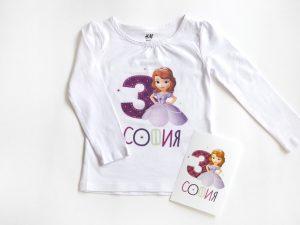 Принцеса София персонализирана детска блузка