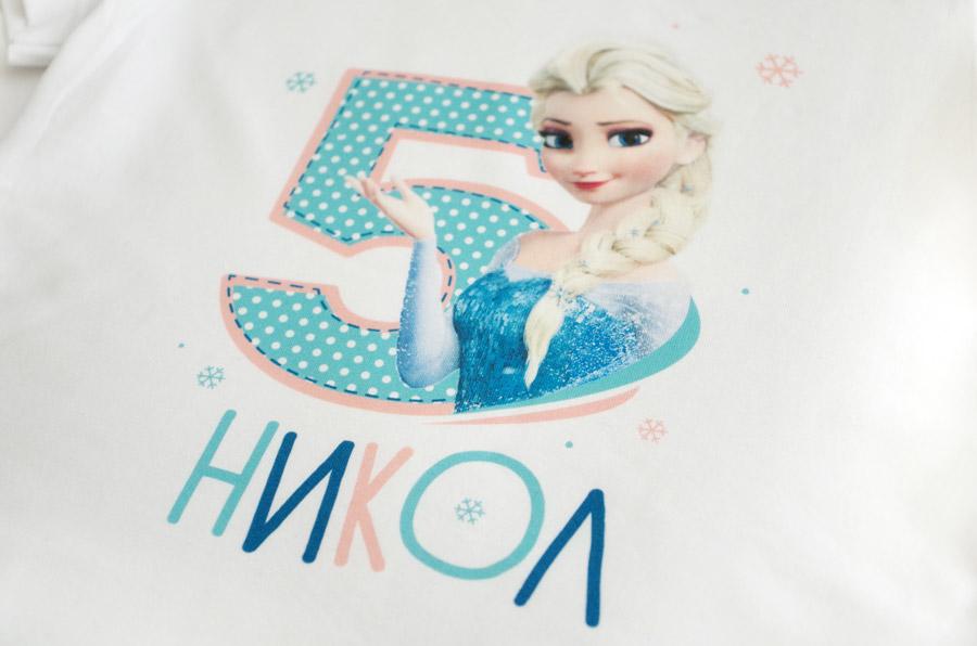 Принцеса Елза блузка за рожден ден - детайл
