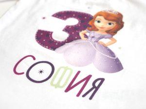 Принцеса София блузка за момичета детайл