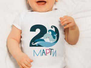 Син кит блузка за момчета с име и годинки