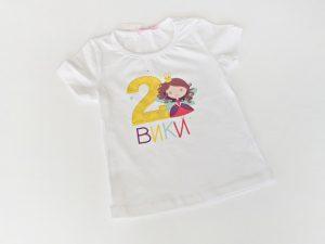 Персонализирана детска блузка Принцеса