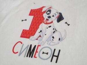 Далматинец - детска блузка с куче за рожден ден