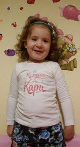 Коледата на Кари - персонализирана блузка с име