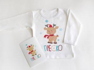 Блузка за момче с име - Еленче - Коледна тениска