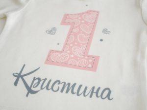 Блузка с надпис Розови Сърца за първи рожден ден - детайл
