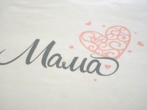 Персонализирана блузка за майки - детайл