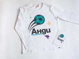 Тениска с надпис за момчета с футболна топка