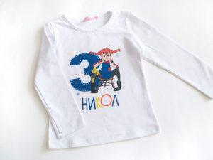 Пипи дългото чорапче - детска блуза с име или надпис