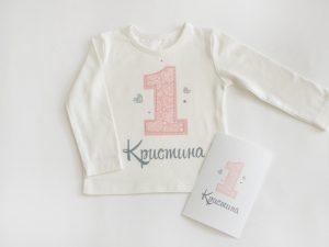 Блуза за първи рожден ден Розови сърца