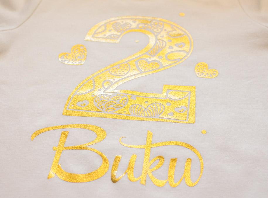 Златна детска блузка с име и годинки