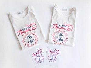 Персонализирани тениски за най-добри приятелки