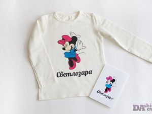 Детска блуза с надпис Мини Маус