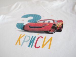 McQueen персонализирана блуза за рожден ден