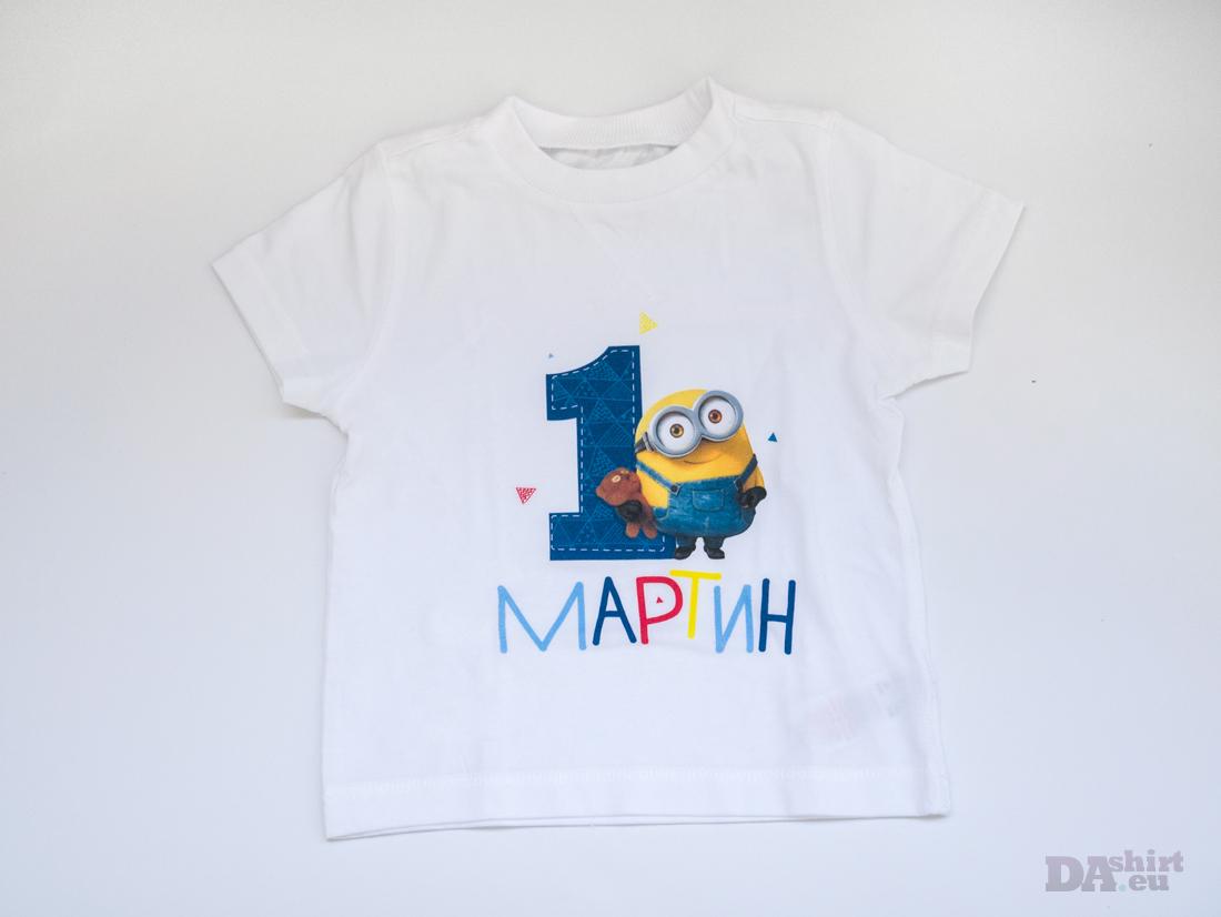 Персонализирана детска блузка Миньони
