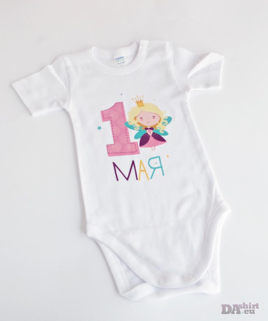 Детска блузка с име руса принцеса