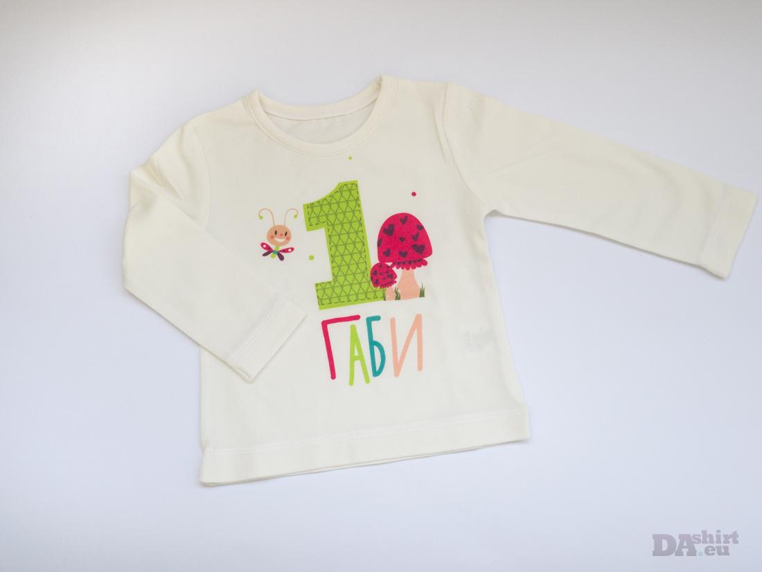 Детска блуза за рожден ден с гъбки и пеперуда