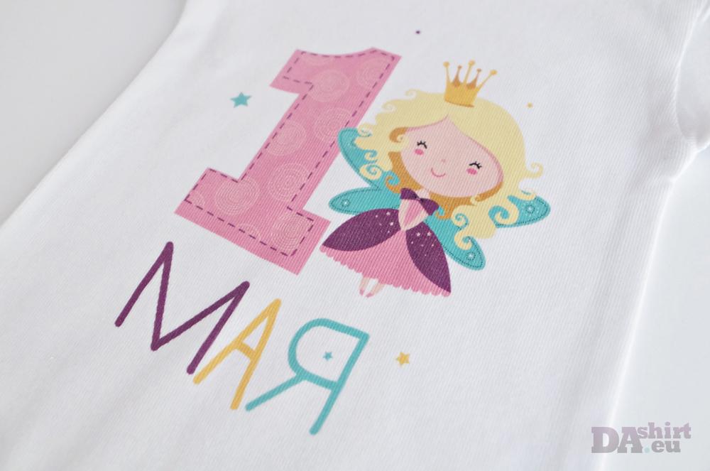 Руса принцеса персонализирана блузка за момичета