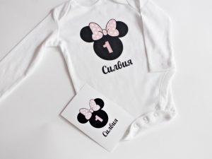 Бебешко боди с Мини Маус за рожден ден