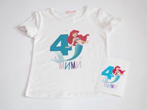 Детска блуза за рожден ден Малката Русалка
