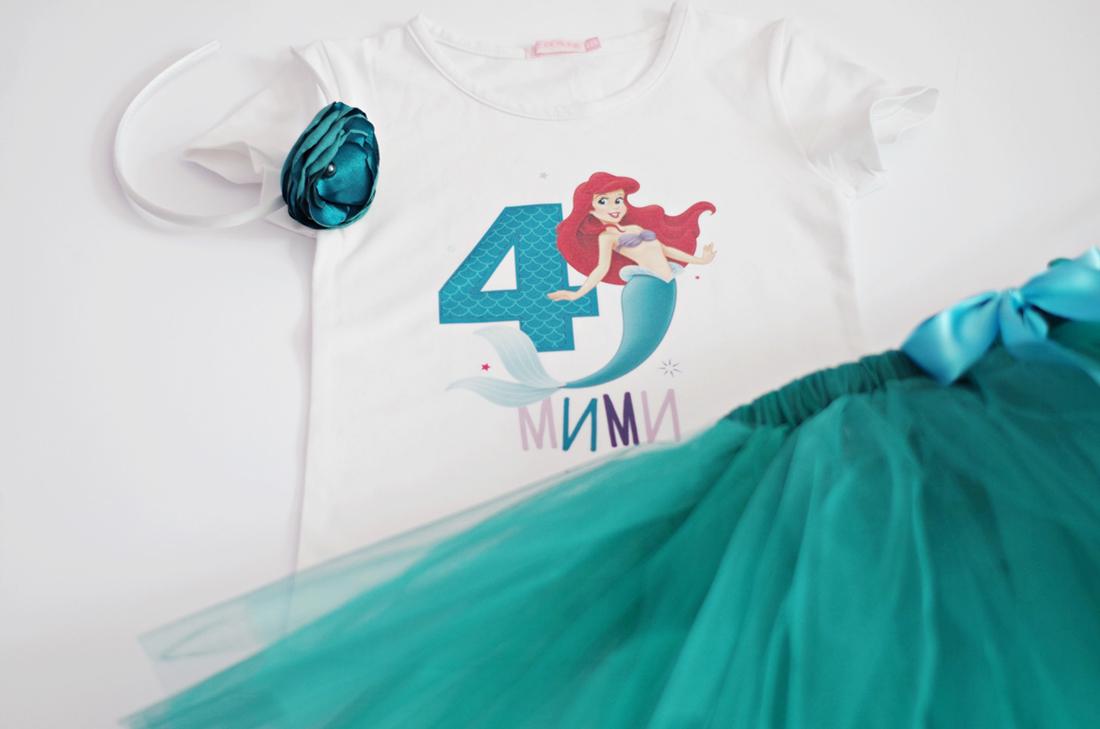 Малката русалка комплект за рожден ден