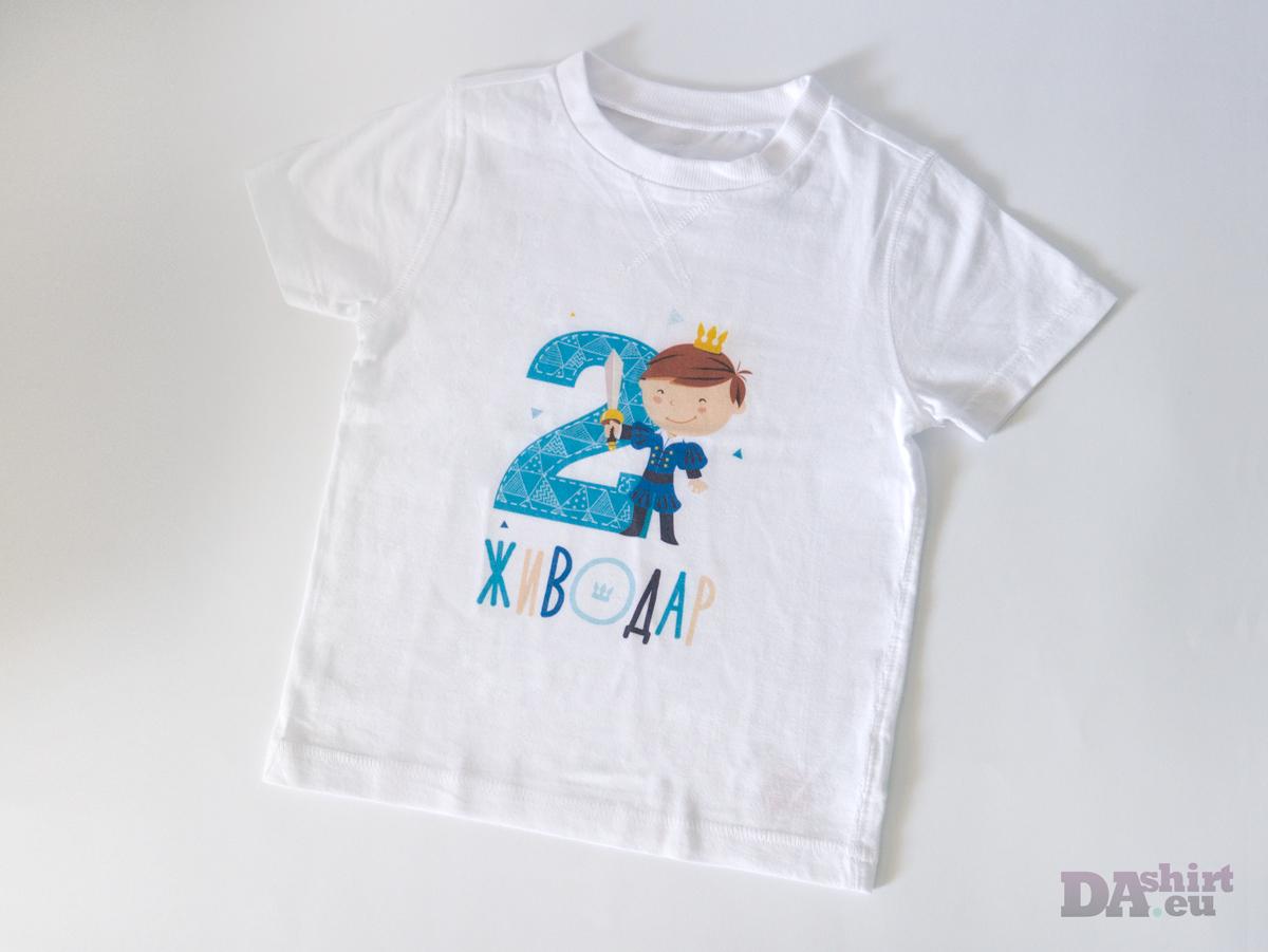 Блуза за момчета Малък Принц с име и годинки