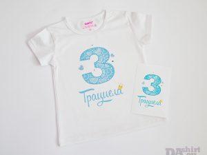 Детска тениска с име за 3-ти рожден ден - Грациела
