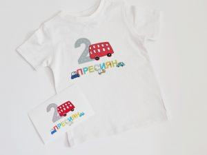 Персонализирана тениска с име Малък Град