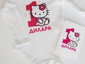 бебешко боди за рожден ден Hello Kitty