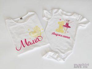 Анджелина балерина блуза с име за майка и дъщеря
