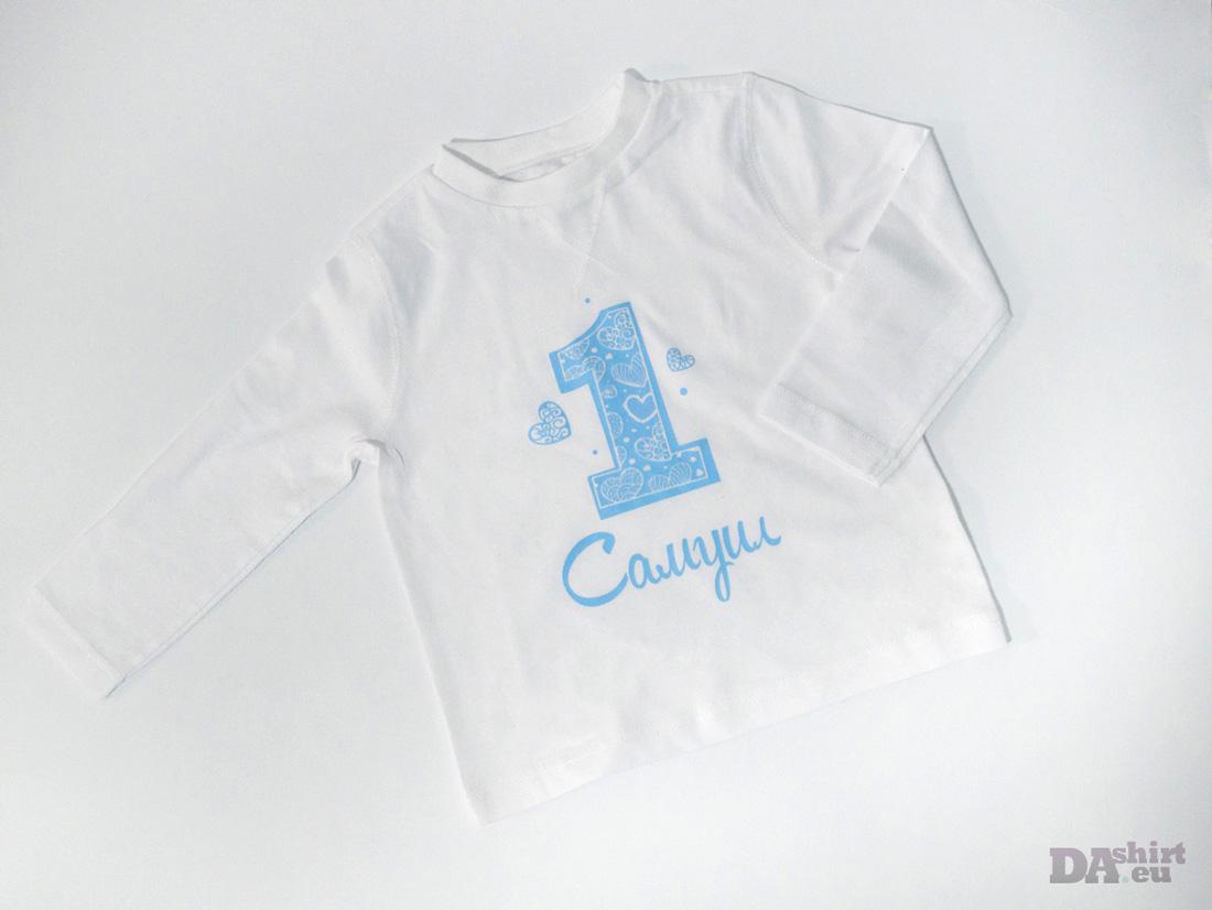 Детска блуза за момченце Сърца в бледо синьо