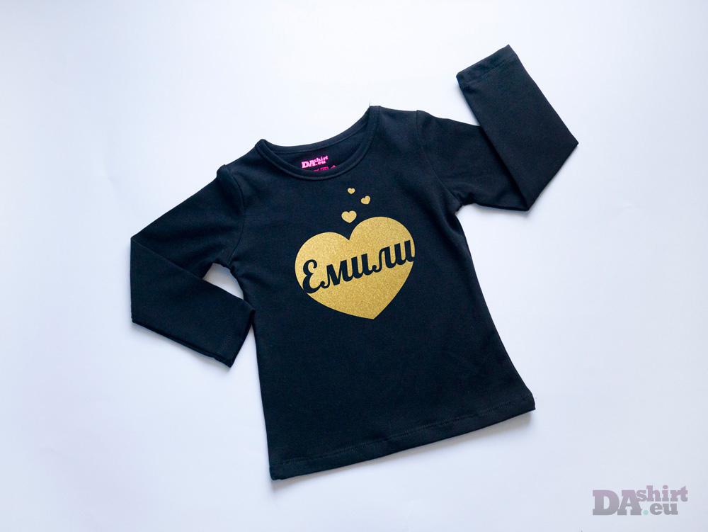 Детска черна блуза Златно Сърце и името на детето