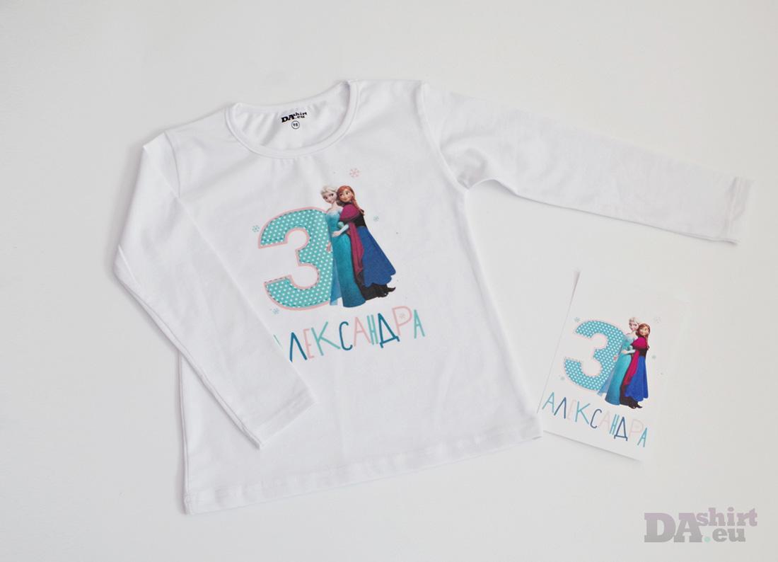 Детска блуза Анна и Елза с име и години