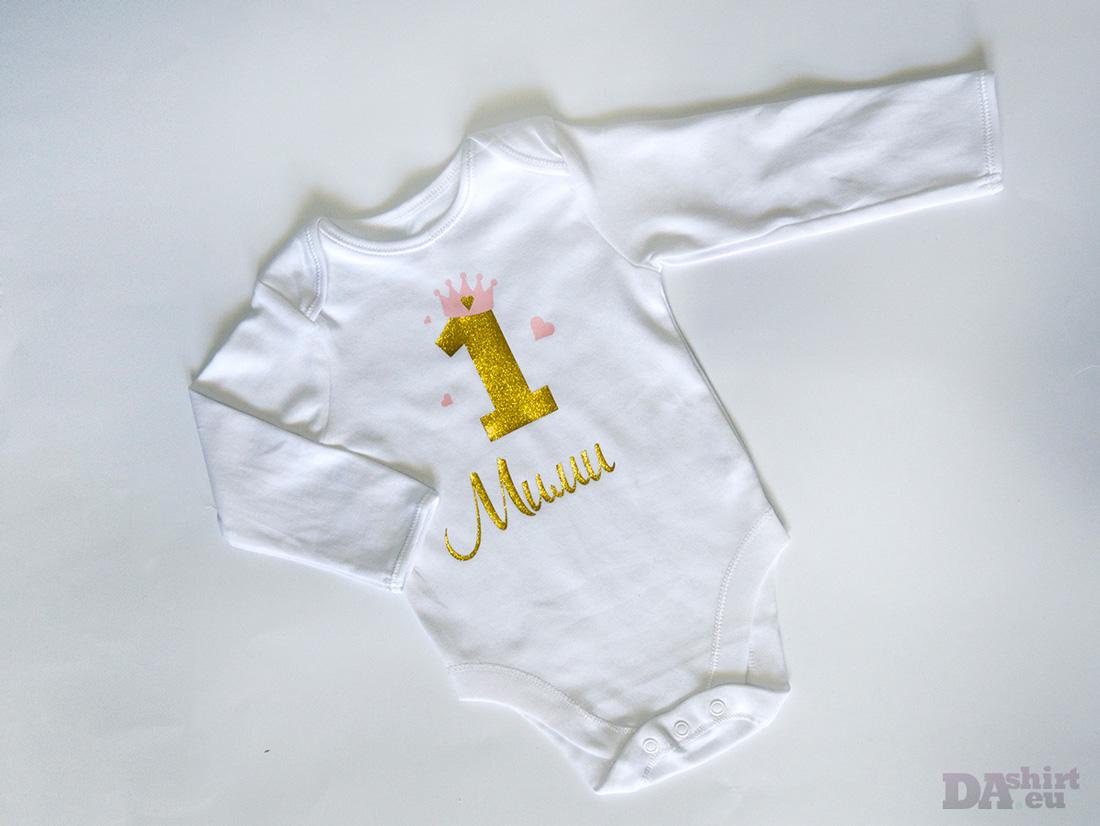 златно детско боди за първи рожден ден