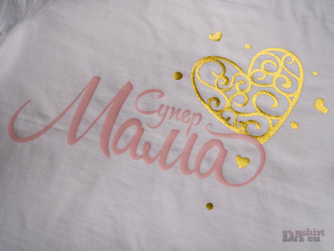 блуза с надпис Супер мама в златно и розово