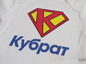 Детска блуза супермен с името на детето