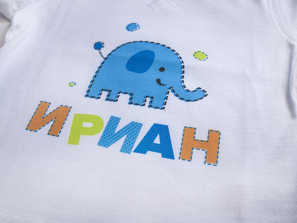 детска блуза със слонче и името на детето