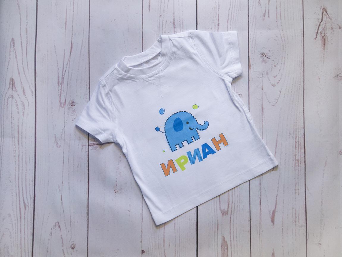 персонализирана детска блуза слонче с името на детето