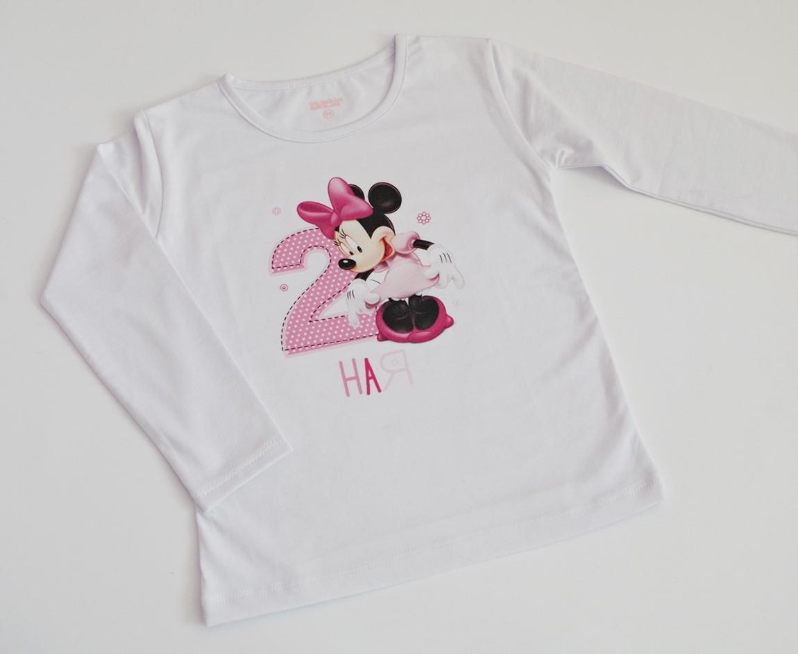 Блуза за рожден ден Мини Маус с име и годинки