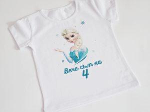 Блузка за четвърти рожден ден с персонализиран надпис и принцеса елза