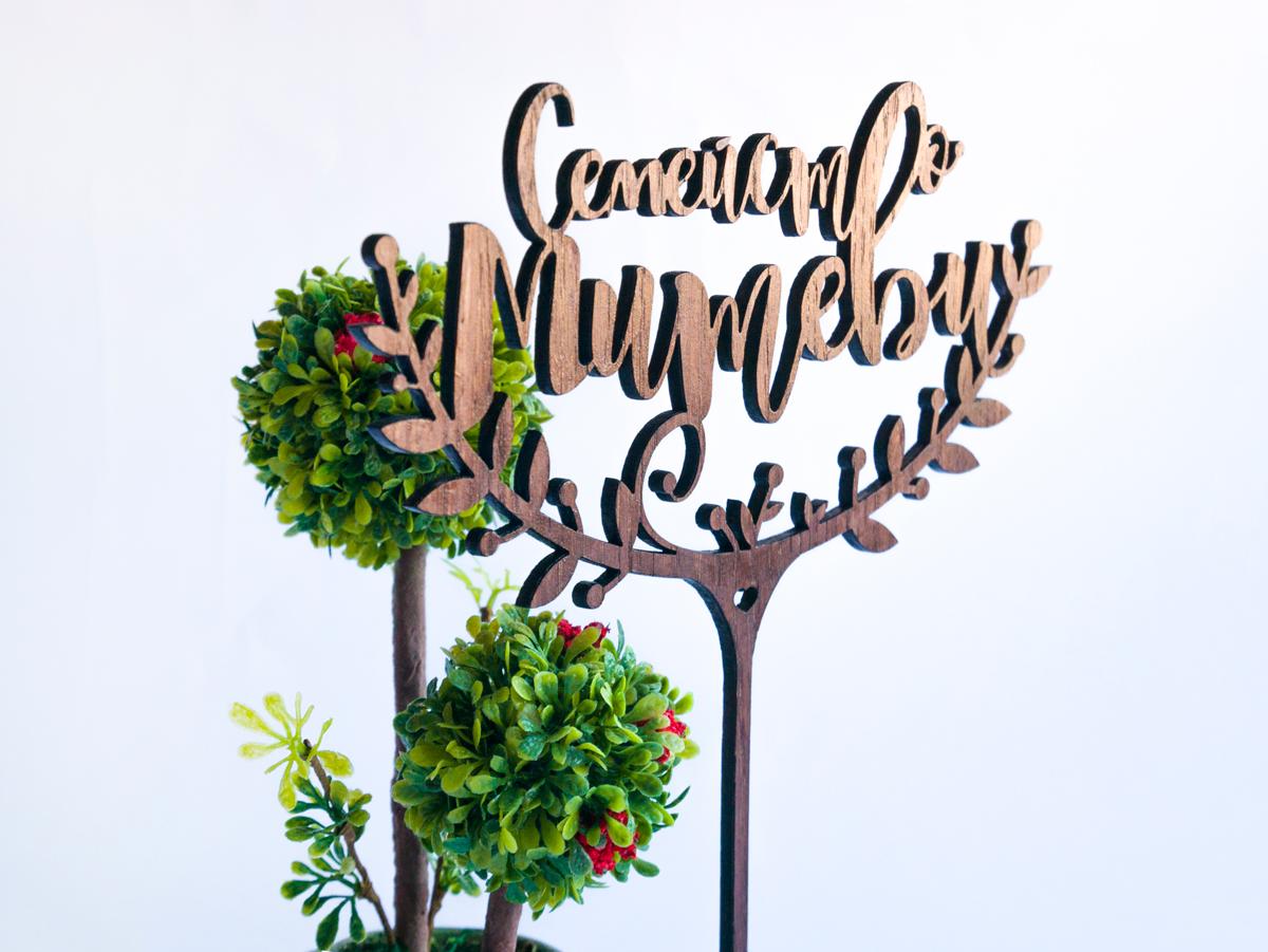Дървен топер за сватбена торта с име