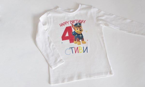 Блузка за рожден ден пес патрул
