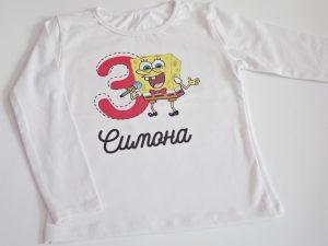 Тениска за рожден ден Спондж Боб ( Sponge Bob)