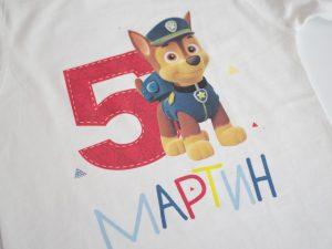 персонализирана блузка Paw patrol за рожден ден